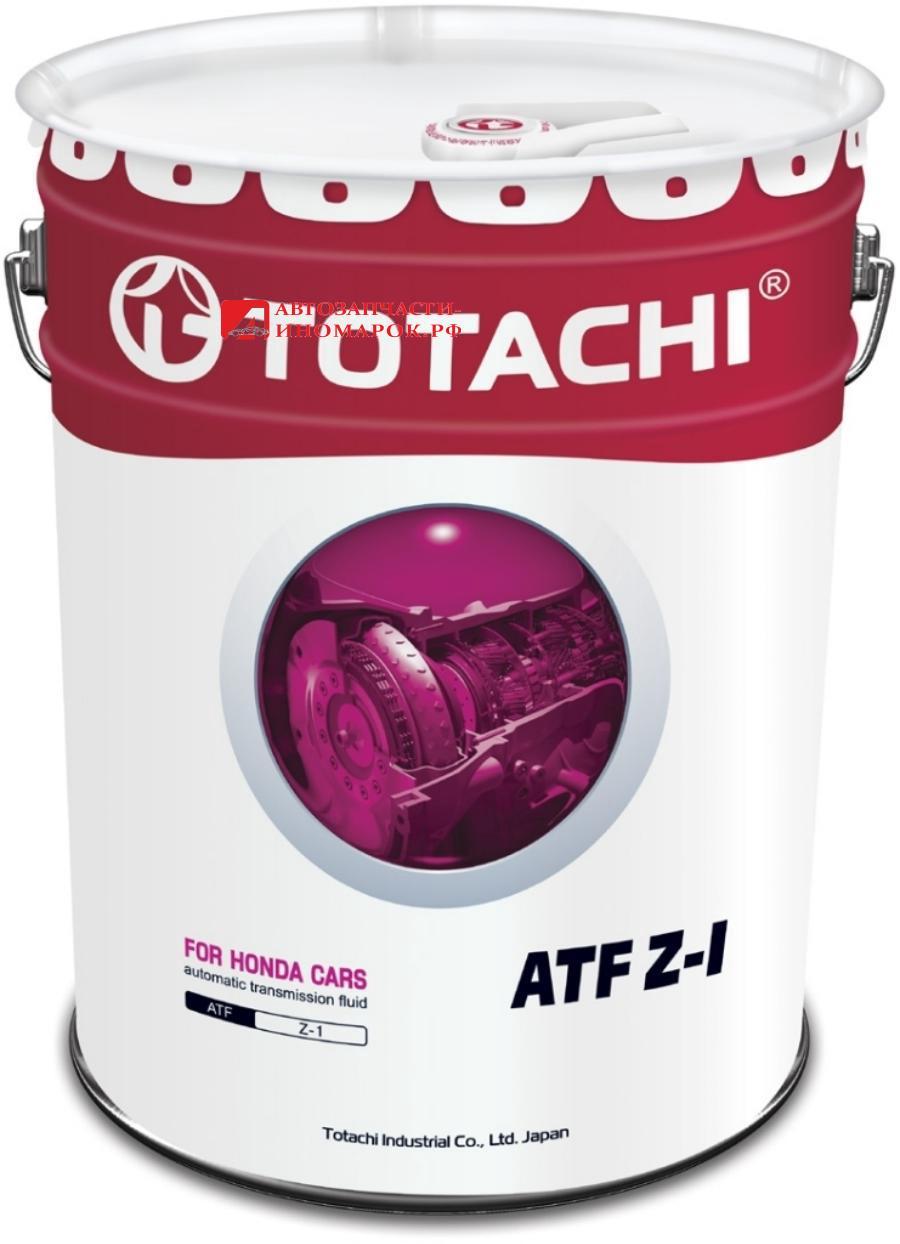 Масло трансмиссионное ATF Z-1, 20л