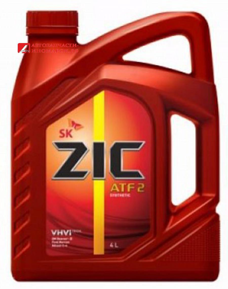 Масло трансмиссионное синтетическое ATF 2, 4л