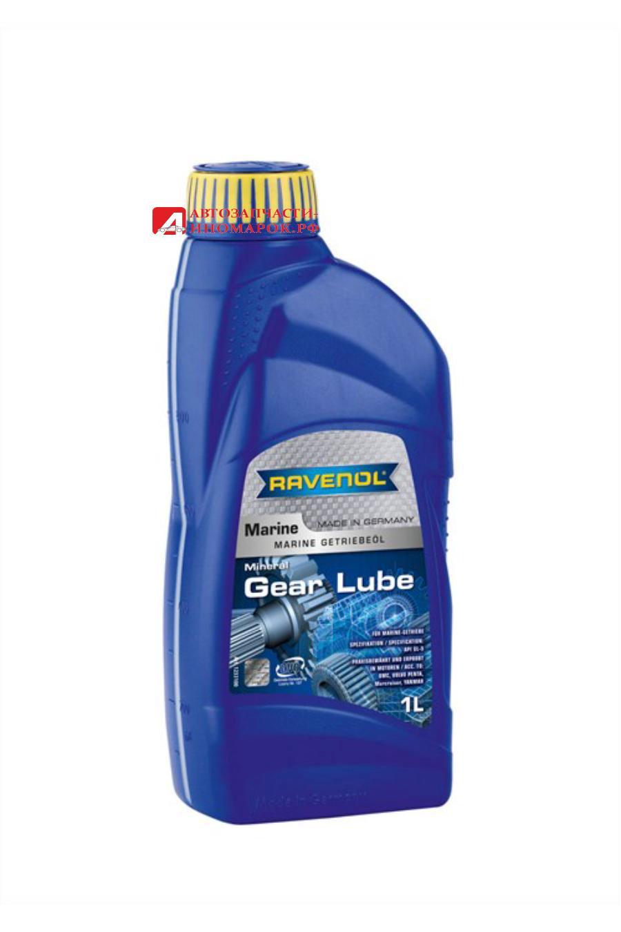 Масло трансмиссионное минеральное MARINE Gear Lube 85W-90, 1л