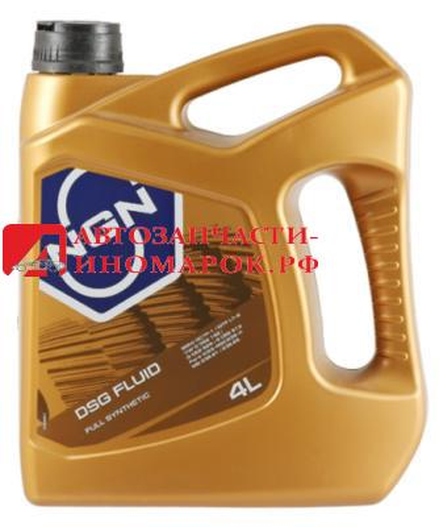 Масло трансмиссионное синтетическое DSG FLUID, 4л