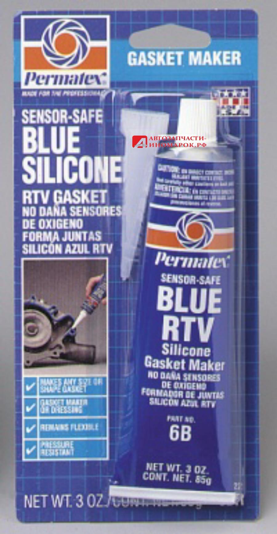 Герметик прокладок стандартный, синий, 85гр