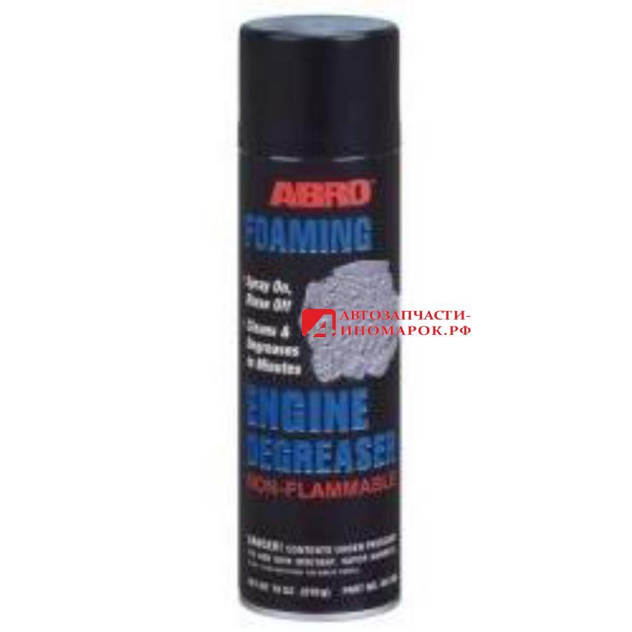 Abro очиститель двигателя пенный (спрей) 510 гр