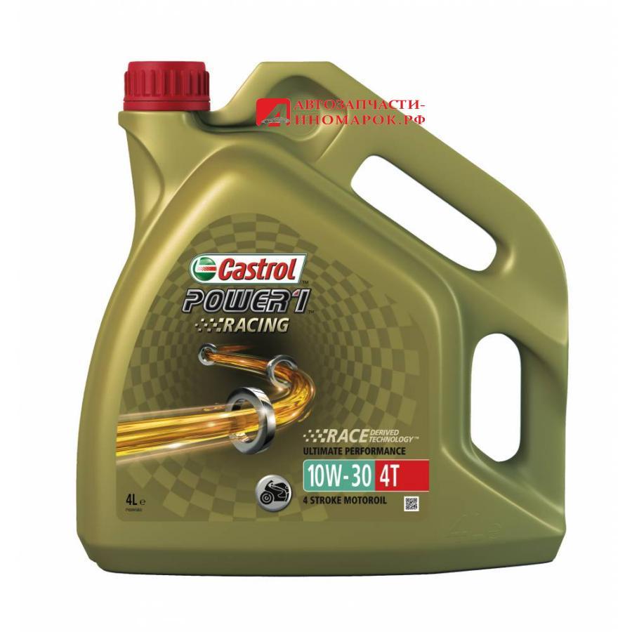 Моторное масло Castrol Power 1 Racing 4T 10W-30 синтетическое, 4 л CASTROL 15A0BF