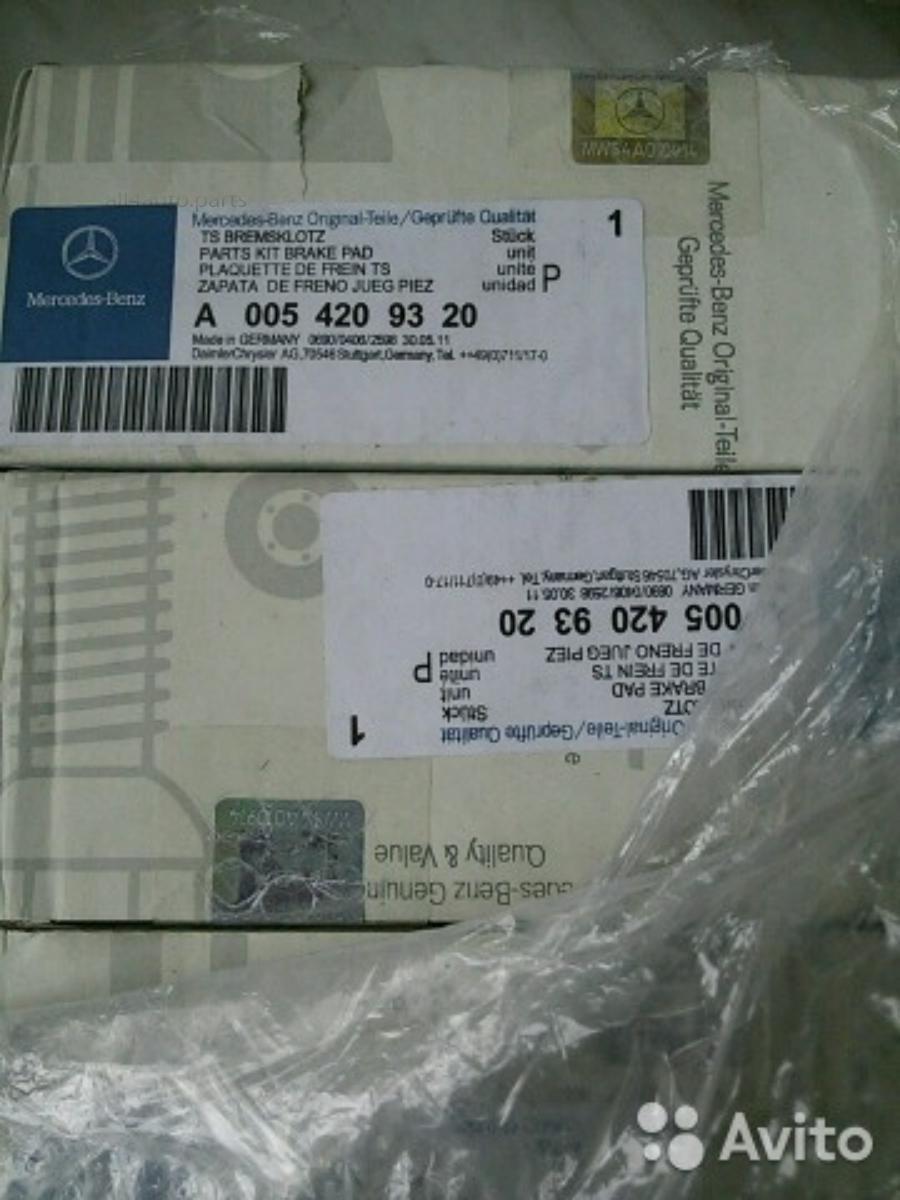 Mercedes -BENZ Колодки тормозные, комплект, задние