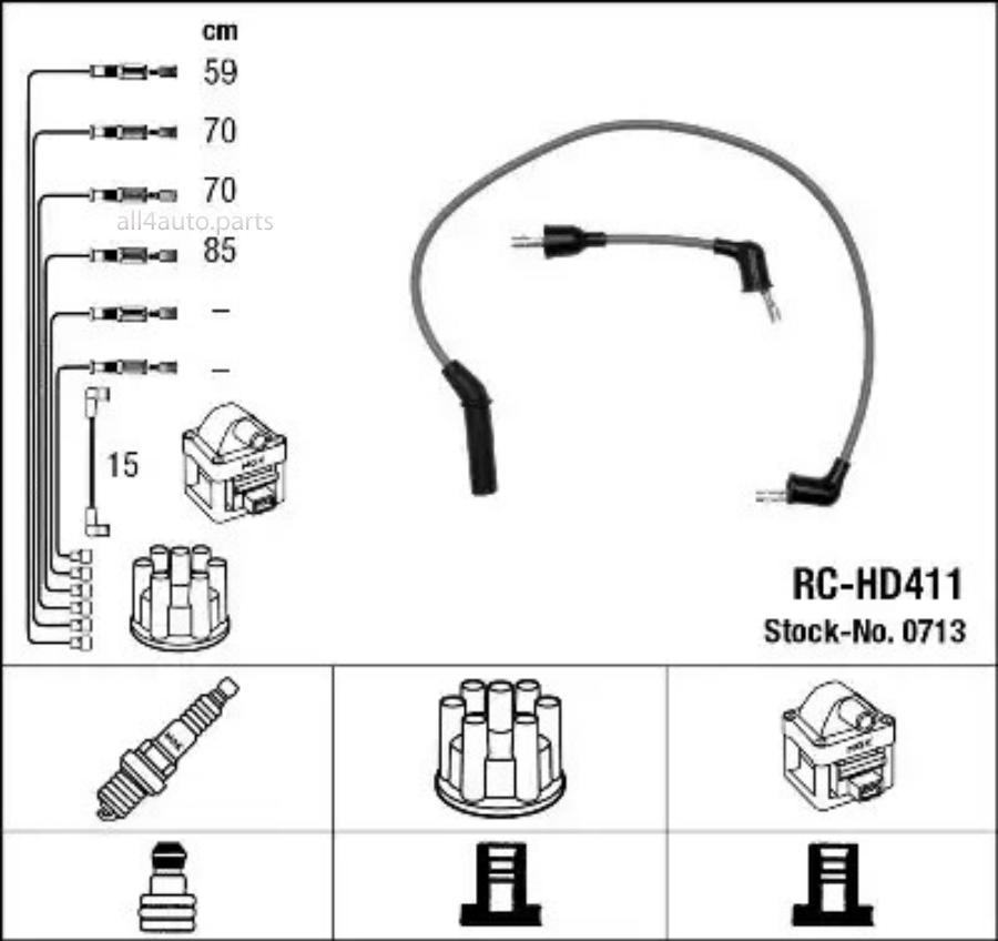 Провода в/в RCHD411
