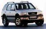 Opel frontera b ii original
