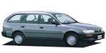 Toyota corolla universal vii original