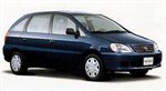 Toyota nadia original