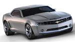 Chevrolet camaro v original