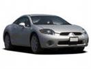 Mitsubishi eclipse kupe iv original