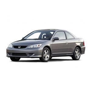 Запчасти Honda Civic купе VII
